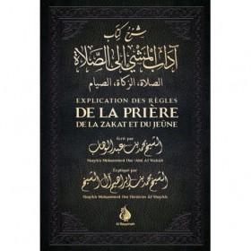 Explication des règles de la prière - Al bayyinah