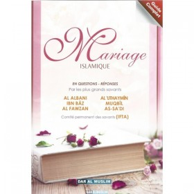 Mariage Islamique