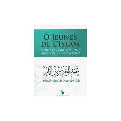 Ô jeunes de l'islam! voici les obligations qui vous incombent - Cheikh Ibn Baz - Al Bayyinah