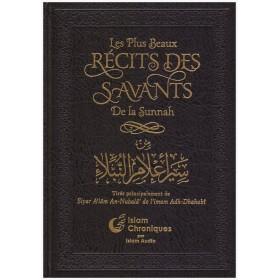 LES PLUS BEAUX RECITS DES SAVANTS DE LA SUNNAH