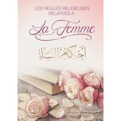 Les règles religieuses relatives à la femme - Ibn Al Jawzi - Al Bayyinah