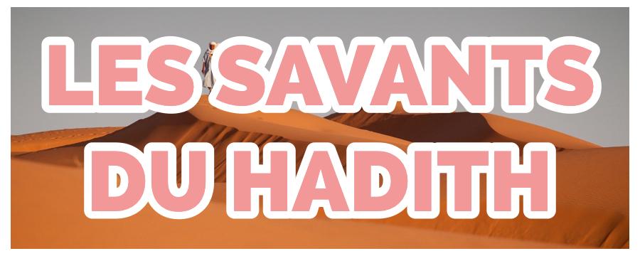 Les Imams du Hadith