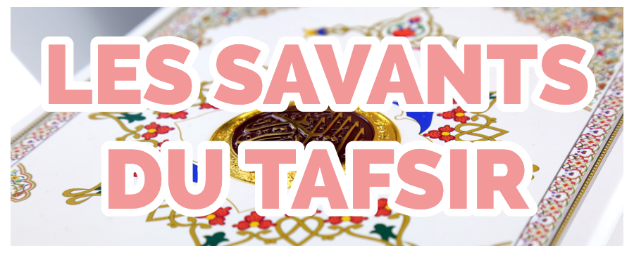 Les Savants du Tafsir