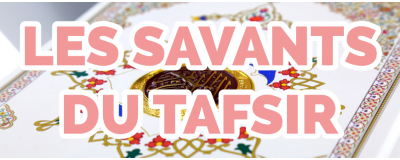 Les Savants du Tafsir