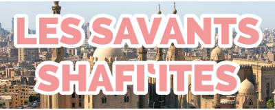"Les Savants Shafi""tes"