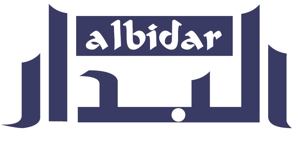 Editions Al Bidar